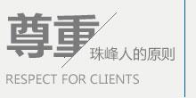 南昌雷火电竞2公司